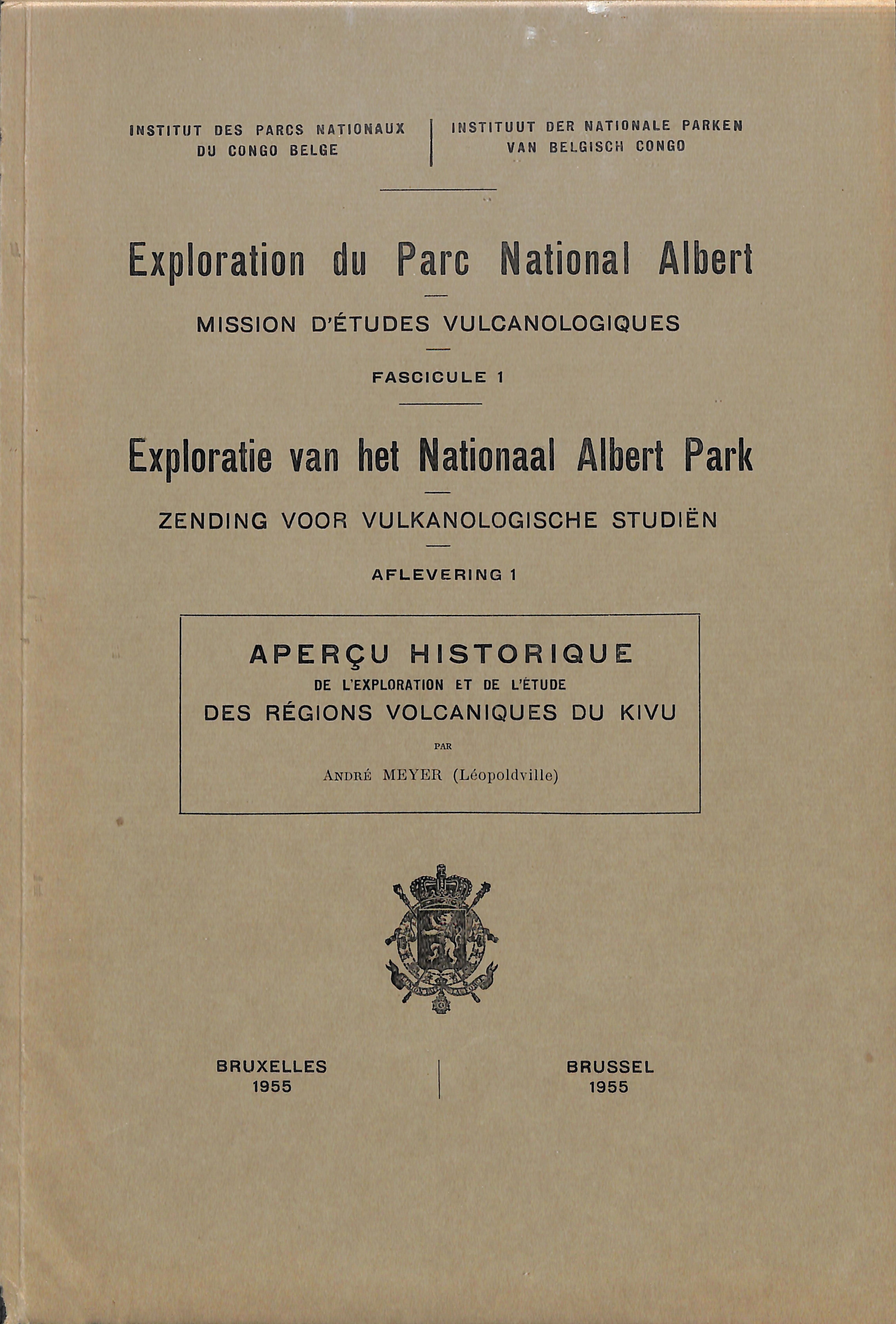 Albert 1955-1.jpg
