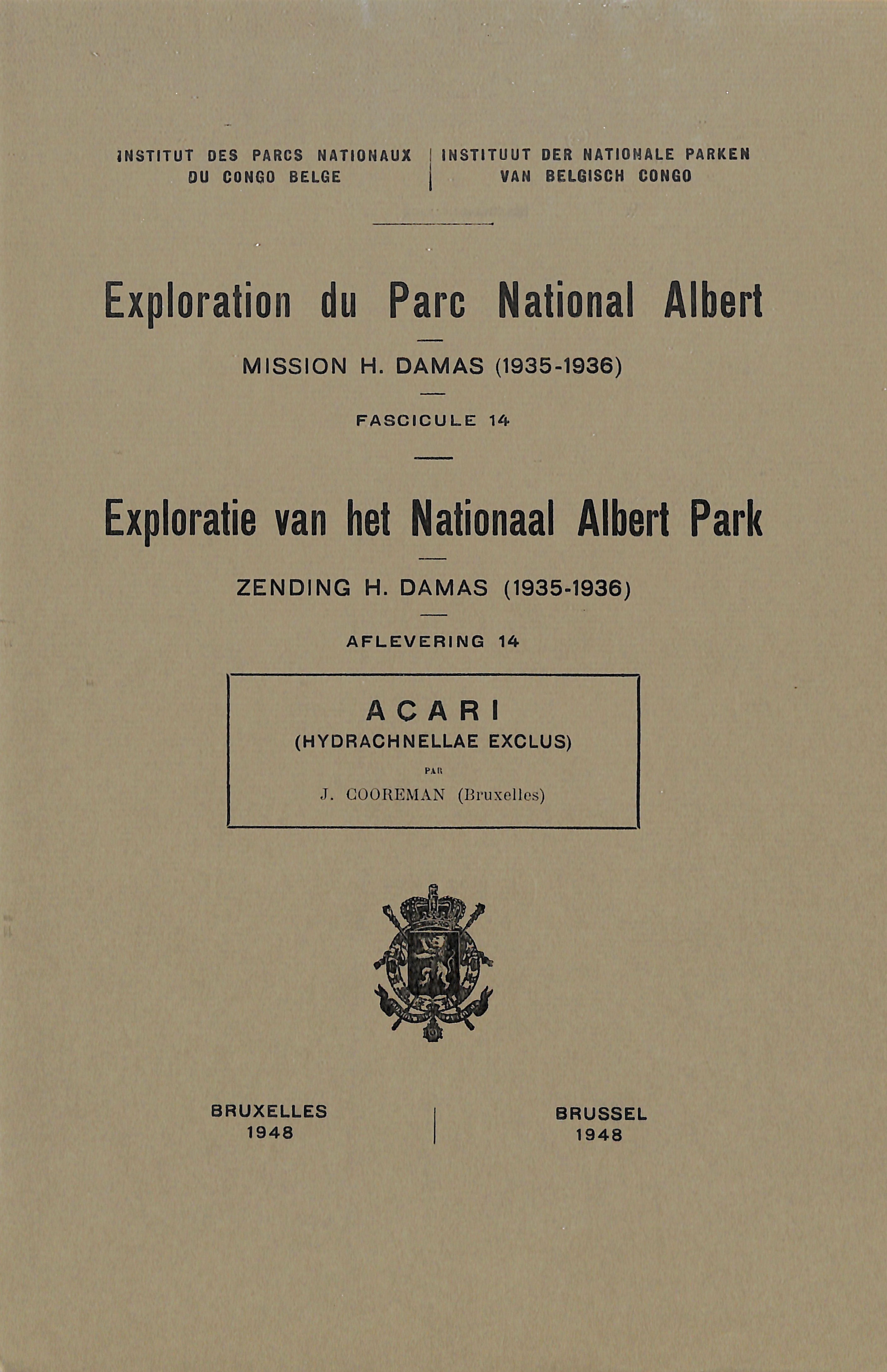 Albert 1948-14.jpg